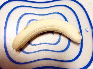 香蕉派,香蕉剥皮