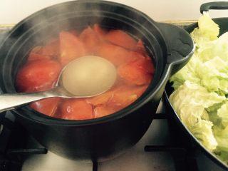 番茄排骨汤,两个半小时出锅了,