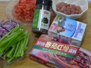 茄汁牛肉意面,食材准备齐了。