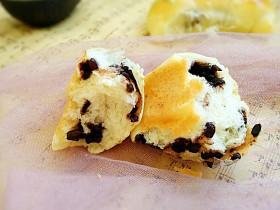#最爱面包#黑米馅牛角包