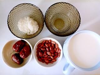 红枣花生牛奶,准备好食材。