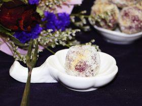 紫薯椰丝球