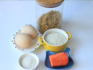 宝宝辅食^_^胡萝卜肉松米糕,准备食材,大米提前洗净并晒干