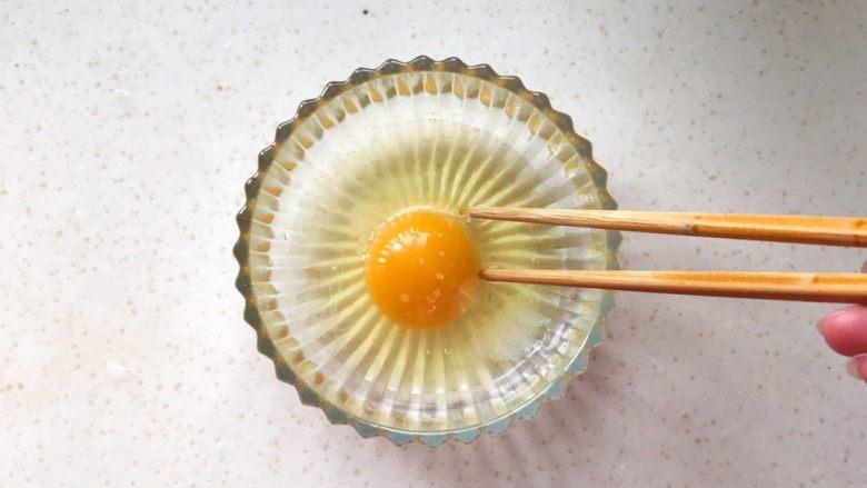 炸酱水波蛋,打成蛋液