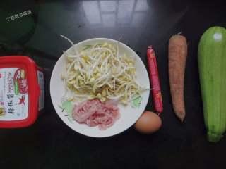 石锅拌饭,准备食材