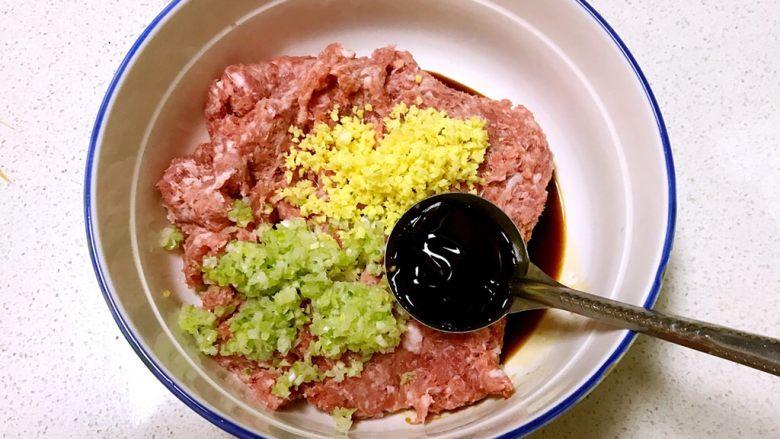 自制午餐肉,加入<a style='color:red;display:inline-block;' href='/shicai/ 721'>蚝油</a>