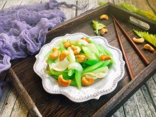 #感恩节食谱# 西芹百合炒腰果