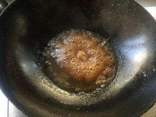 芥菜肉,汤汁勾芡
