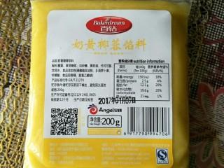 奶黄面包条,我是超市买的奶黄馅,也可以自己做,网上搜下很多方子