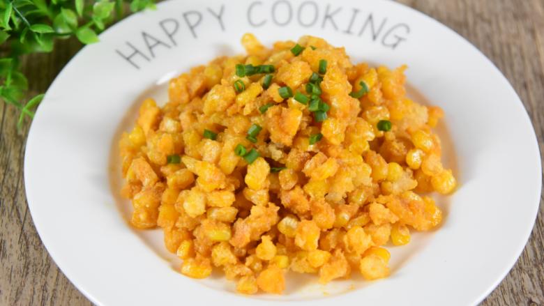 怎样做出金光闪闪,粒粒分明的玉米粒——咸蛋黄焗玉米
