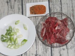 孜然葱爆牛肉,食材集合