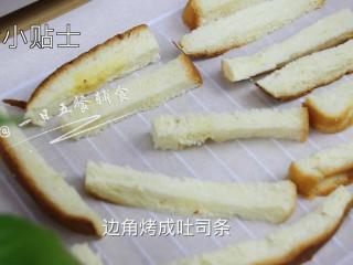火腿芝士西多士,边角别浪费,烤烤吃很美味,每次吐司做好,都要烤一点这样脆脆的吐司条,小柚子最喜欢这样吃。