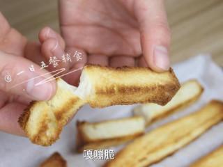 火腿芝士西多士, 170度8分钟,烤至表面金黄色即可。咯嘣咯嘣脆~ 外脆里软。
