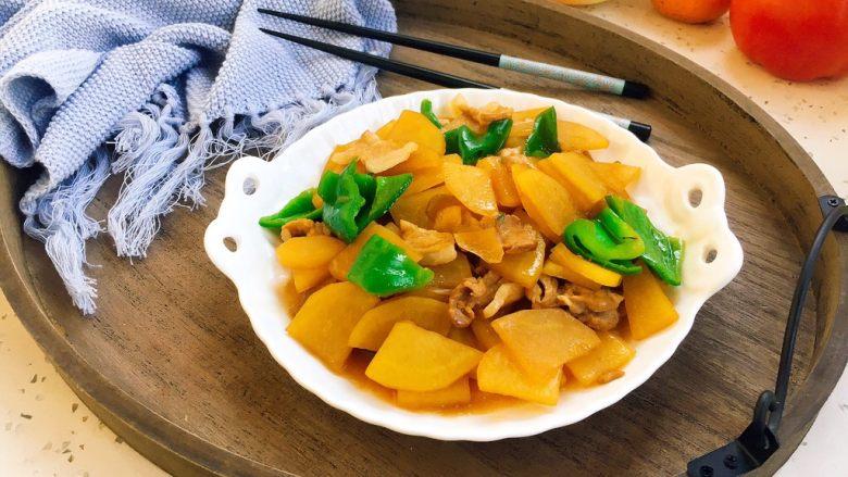 #圆土豆# 土豆肉片炒辣子