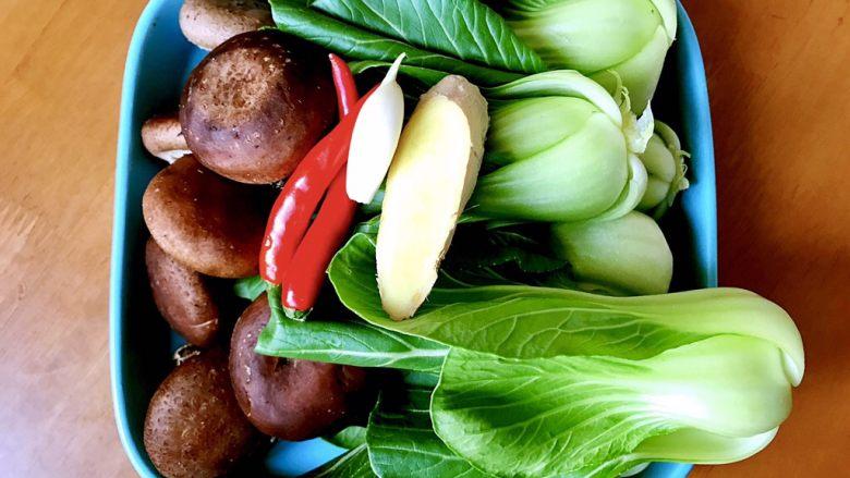 香菇油菜 ,准备食材