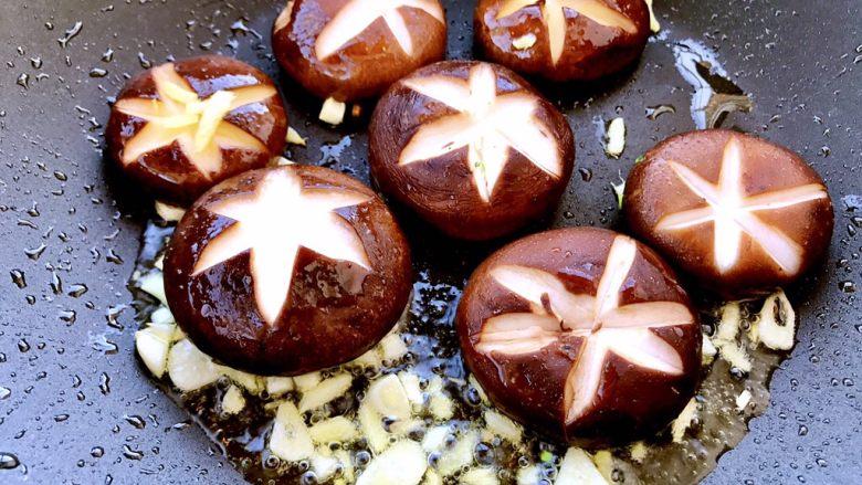 香菇油菜 ,加入香菇