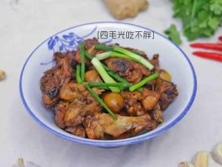 板栗鸡,盖上锅盖,中火焖20分钟,大火收干水份,撒入葱段出锅摆盘。
