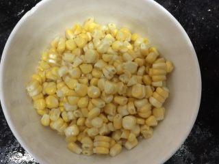玉米餅,玉米剝成粒粒