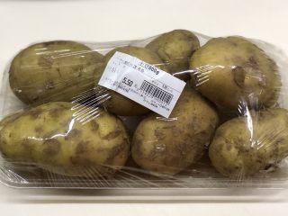 #圆土豆#豆泥团,准备好土豆