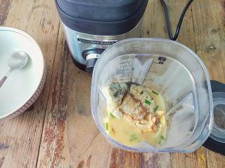 麻油鲫鱼浓汤,再把热汤倒入料理杯中,葱姜蒜不用挑掉,全部倒入一起搅打