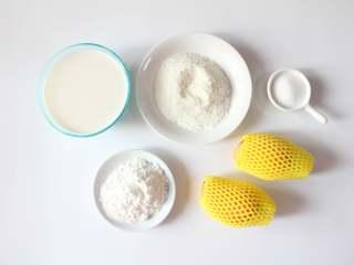 芒果牛奶雪花糕,准备所有食材