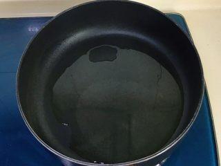 幸福的味道-红烧黄鱼,热锅冷油