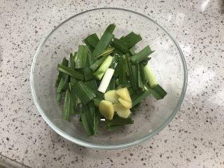 胡萝卜山药炖羊肉汤,将大蒜叶切好段状