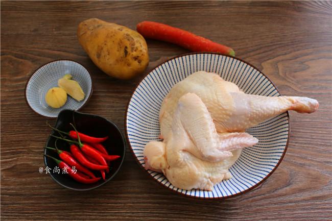 香辣土豆烧鸡,备好食材