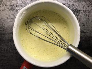 蜜豆蛋挞,划z字搅拌均匀