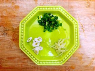 暖冬系列之家常四宝鲜汤,小葱洗净切圈 生姜去皮洗净切丝 大蒜去皮切片 备用