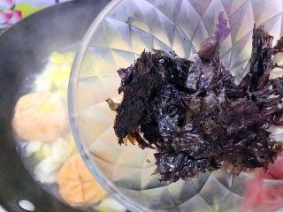 暖冬系列之家常四宝鲜汤,加入紫菜