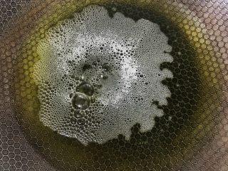 花样豆腐,油锅加热七成