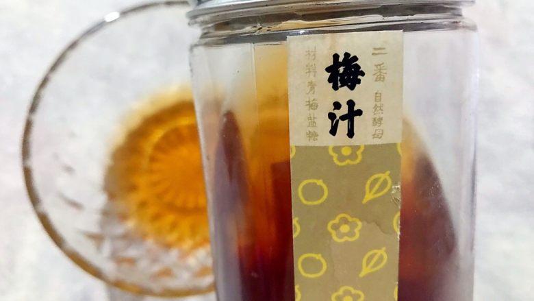 #感恩节食谱#做给妈妈吃的酸甜怡人梅汁排骨,梅汁的话是这种,某宝有售的 如果你没有梅汁,可以用话梅泡水替代,具体请看小贴士