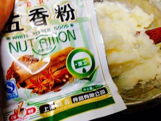 圆土豆+凤尾土豆虾球,五香粉,生粉