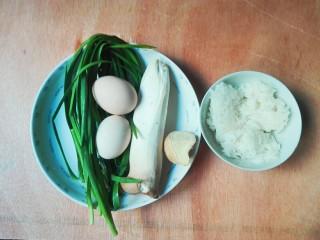 剩米饭的春天~九(韭)心(杏)蛋泡饭,准备好所有食材