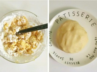 芋圆小火锅,番薯和木薯粉比例1:0.5,可以称重下,放入番薯一半重量的木薯粉,粉慢慢添加,根据番薯水分情况,揉成软硬适中的面团