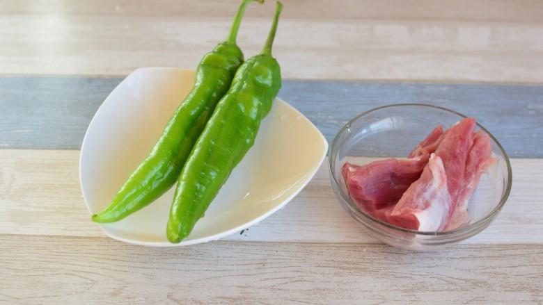 辣椒炒肉片,准备食材