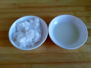 香甜爆米花(无黄油版),称好其它用料