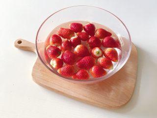 家庭版草莓派,草莓去蒂用盐水浸泡半个小时后洗干净