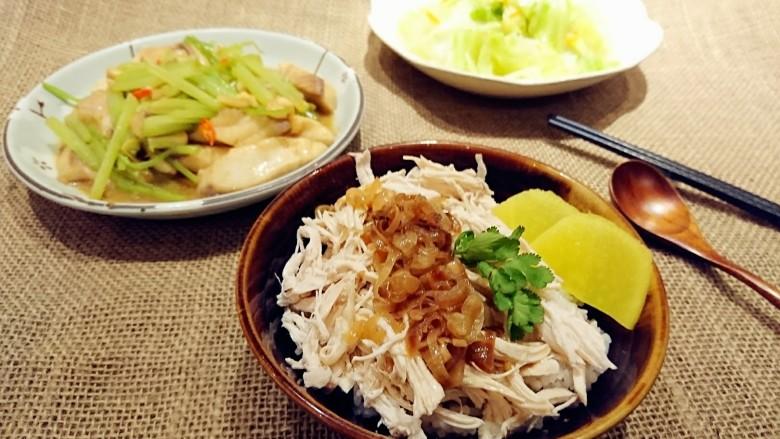 台式雞肉飯