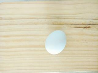 水蒸蛋,一个鸡蛋
