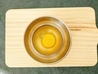 水蒸蛋,打到碗里