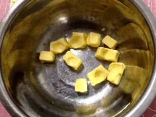 苹果软曲奇,黄油室温软化