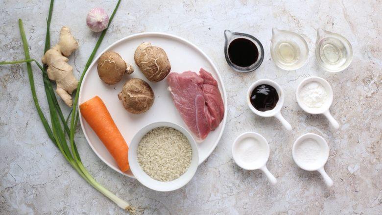 香菇肉酱饭,准备所需食材和调味。