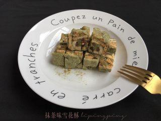 抹茶味雪花酥(内含饼干做法),成品