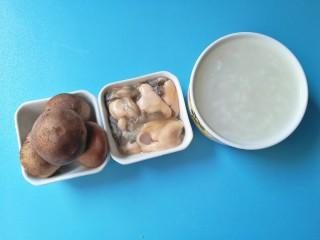 牡蛎香菇粥,食材准备好