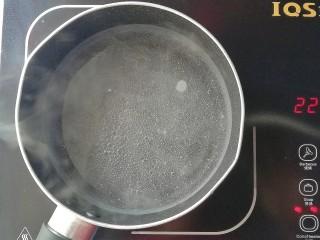 牡蛎香菇粥,起锅煮水