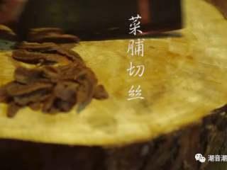 潮汕菜脯焖冬瓜,❥ 接着将洗干净的菜脯切成丝或薄片,放置盘中,待用