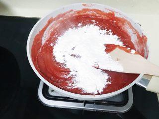 椰蓉山楂球,山楂球不怎么流动的时候加入熟糯米粉