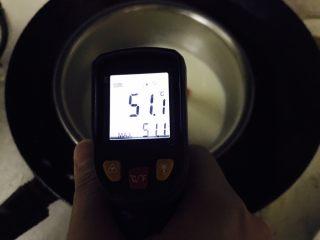 椰奶冻,测一下温度到50度就调小火